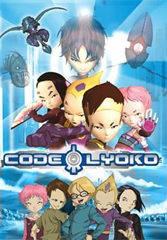 Code lyoko rejoindre le monde de lyoko via facebook c - Code avantage maisons du monde ...